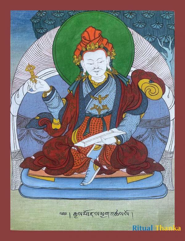 King Dza Thangka