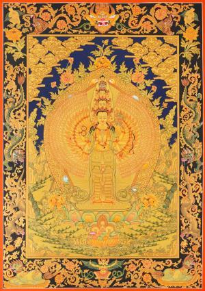 Lokeshvara thangka